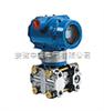 3351DR型微差压变送器