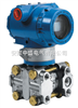3351HP型变静压差压 变送器