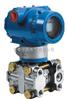 3351GP型压力(含负压) 变送器