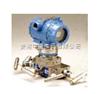 3051H高温型压力 变送器(罗斯蒙特)