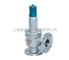 WA42Y波纹管平衡式安全阀|WA42Y波纹管平衡式安全阀生产厂家