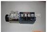 4WE10Y11-3X/CG24N9K4供应REXROTH比例压力控制阀/REXROTH压力控制阀价格