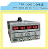 tpr-3005-2d龙威TPR-3005-2D 双路30V/3A数显直流稳压电源