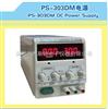 tpr-3010龙威电源TPR-3010双路30V/3A数显直流稳压电源