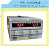 tpr-1503d龙威电源TPR-1530D 30V/20A数显直接稳压电源