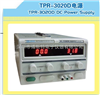 TPR-3020D龙威电源30V/20A数显直接稳压电源