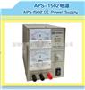 龙威电源APS-1505 15V/2A 指针直流稳压电源