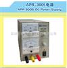 apr-3005龙威电源APR-3005 30V/5A 指针式直流稳压电源