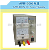 apr-6402龙威电源APR-6402 30V/5A 指针式直流稳压电源