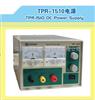 tpr-6410龙威电源TPR-6410指针显示直流稳压电源