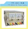 tpr3003-2龙威电源TPR-3003-2双路指针式直流稳压电源