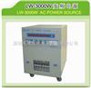 LW-5000W龙威电源LW-5000W 3KVA变频电源