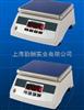 JZC-DW1.5kg/0.5g防水电子桌秤,JZC-DWS防水电子秤