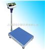 TCS-100100公斤电子台秤 计数台秤