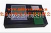 M388905多功能食品安全快速检测仪报价