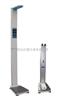 DHM-300上海DHM-300超声波人体秤