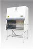 ZSB-1500IIA2生物安全柜