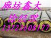 dn160湖北公元PPR保温管的优质厂家,公元PPR保温管的品牌厂家