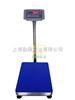 TCS上海75公斤连接电脑电子台秤