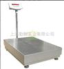 TCS600kg/50g高精度连接电脑电子台秤