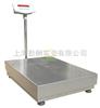 TCS150公斤连接电脑电子秤