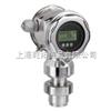 E+H FMB70系列靜壓物位測量儀,E+H測量儀