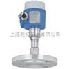 PMP48系列E+H压力测量变送器.E+H压力测量变送器