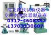 QC认证水泥管制造企业成套实验仪器(水泥管厂专用设备)