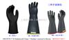 E214RB高压绝缘手套,美国进口绝缘手套,SALISBURY绝缘手套