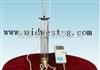 M399765北京中空玻璃露点仪,供应玻璃露点仪