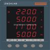 ZW3414B青智ZW3414B单相0.5级综合电量表