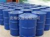 M267063食品级二甲基硅油报价