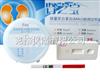 M117069微量尿白蛋白(MAU)检测试剂盒报价