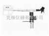 M223668螺旋桨式风速传感器报价