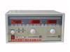 HAD-606-4A交流繼電器測試儀/交流繼電器吸合電壓和釋放電壓儀