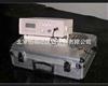 HAD-FSR-II相輻射熱計/熱輻射計/輻射計