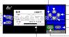 SWP-LCD系列仪表特点