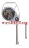 M317578油水界面测定仪,手持式液位计报价