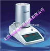 DP-SFY-60C红外线快速水分测定仪/快速水分测定仪/红外快速水份仪/红外水份仪