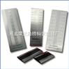 QXD型刮板细度计/ISO刮板细度计(单槽/双槽)