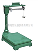 TGT-100100公斤机械磅秤 机械台秤