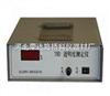 TMD型透明度测定仪/透明度仪