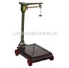 TGT-500500公斤机械磅秤 上海机械磅秤全国批发 老式机械磅秤