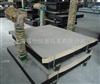 SGT-2T2吨机械磅秤¥2吨机械地上衡¥单标尺磅秤