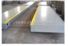 SCS10吨电子汽车车辆衡厂家 20吨汽车地磅秤销售