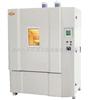 GDD高低温低气压试验箱