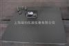 XK31902吨小地磅≠标准小地磅¤电子小地磅/电子磅