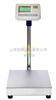 TCS-KS-H150kg计重电子台秤