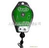 海豹 SEAlS 平衡器 弹簧吊秤 SB-1200 SB-2000 SB-3000 SB-5000海豹 SEAlS 平衡器 弹簧吊秤 SB-1200 SB-2000 SB-3000 SB-5000