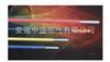 耐高温氟塑料电缆